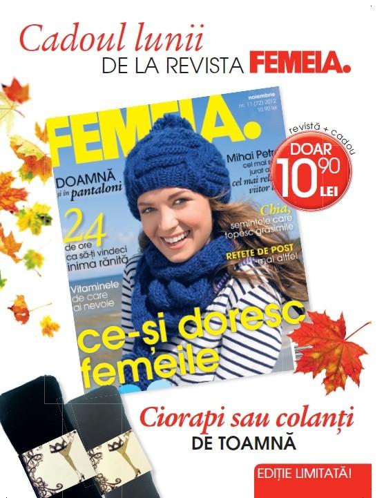 macheta_femeia_ciorapi_mica.jpg